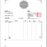 エレガントなデザインの請求書Excelテンプレート(無料)