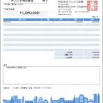 ビルの街並みのイラストをあしらったオシャレな請求書Excelテンプレート(無料)