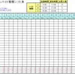 rp_Ms_pattern1-400x196.jpg