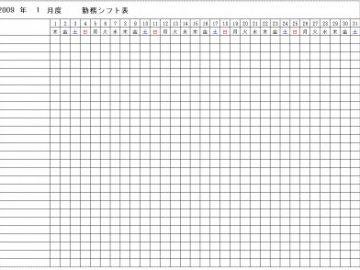 rp_pattern.01-400x294.jpg