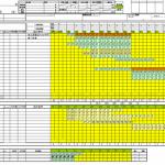 rp_shift_insyoku011-400x309.png