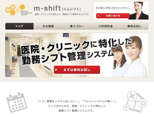 m-shift