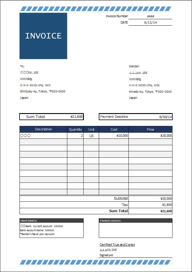 スタイリッシュなデザインの英語の請求書Excelテンプレート