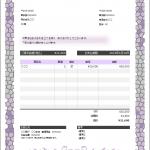 石垣風の飾り枠がおしゃれな請求書Excelテンプレート(無料)