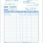 見た目は専用用紙っぽいかも!淡いブルーの請求書Excelテンプレート(無料)