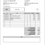 軽減税率対応エクセル領収書テンプレート