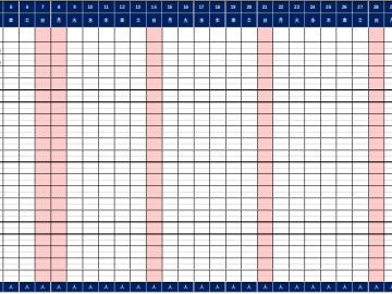 一か月の勤務を一覧化したシフト表